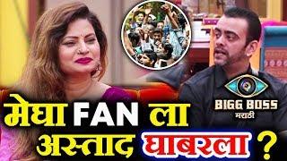 Is Aastad Kale SCARED Of Megha Dhade's FAN?   Bigg Boss Marathi
