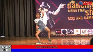 THE DANCEING RISEING STAR || LUCKNOW || KKD NEWS