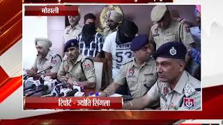 Mohali  SSP Kuldeep Chahal ने बताई Naina Devi Encounter की कहानी