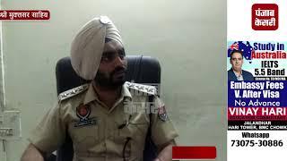 दलित युवक से मारपीट का मामला, पुलिस नहीं कर रही दोषियों के खिलाफ कार्रवाई