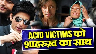 Shahrukh Khan's NGO To Hold A Plastic Surgery Camp For Acid Attack Survivors