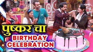 Pushkar Jog BIRTHDAY Celebration In House | Bigg Boss Marathi