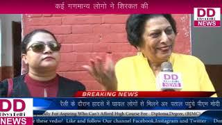 त्रिवेनी मत्रा शक्ति आवॉर्ड में नए संविधानों की जानकारी दी गई  || DIVYA DELHI NEWS
