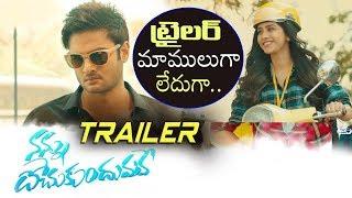 Nannu Dochukunduvate Trailer   Sudheer Babu   Nabha Natesh   Sudheer Babu Productions