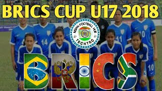 BRICS CUP U17 2018 | INDIAN WOMEN'S SQUAD