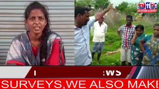 SUB-SARPANCHA ATTACK ON DALITH LADY FOR FARMING IN HER OWN LAND IN NIRMAL DIST