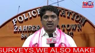 DONT BELIEVE ON RUMORS AWARENESS FOR BJP LEADER KRISHNA MOHAN & TRS LEADER RAVINDRA |
