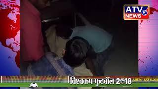 garbhvati ki maut#ATV NEWS CHANNEL (24x7 हिंदी न्यूज़ चैनल)