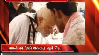 पीएम मोदी की मिदनापुर रैली में पंडाल गिरा, 24 घायल, देखने अस्पताल पहुंचे मोदी