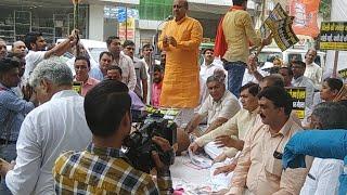 Narela BJP धरना Live