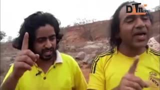 ESSA MASI | KA DAWA KARAN WALA | SHAKS | BHONGIR MAI PAKDA GAYA |