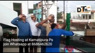 Flag Hoisting Ceremony at Kamatipura Ps