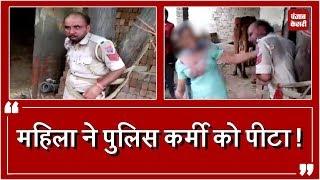 Lady ने पुलिस कर्मी को पेड़ से बांधकर पीटा, Video Viral