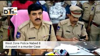 West zone Police | Nabbed 8 memebers of Dacoit Gang