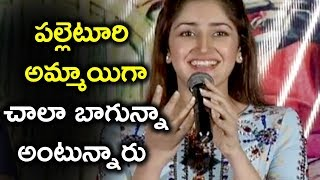 Akhil Heroine Sayesha Saigal Cute Speech @ Chinna Babu Success Meet