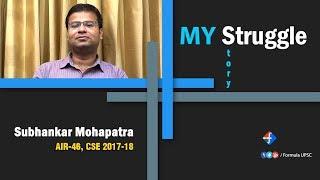 Struggle Story of  Dr. Subhankar Mohapatra | AIR-46, UPSC/CSE 2017-18
