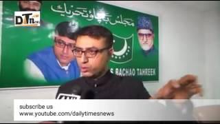 AMJED Ullah Khan   On Demonetisation