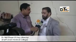 Dr Ehsaan Ul Haq On CME Programme
