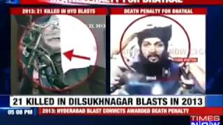 YASEEN BHATKAL AND | ALL 5 CONVICTS SENTENCED TO DEATH |