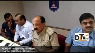 Cyberabad Police on Shah Ghouse Biryani Fake Rumors