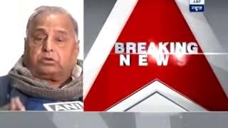 Akilesh Yadav Kicked Out From Samajwadi Party 30/12/2016