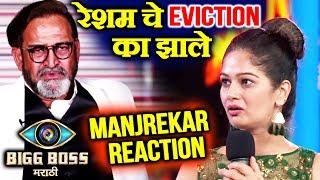 Mahesh Manjrekar's SHOCKING REACTION Over Resham's EVICTION