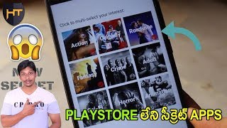5 Banned Apps not in playstore | Telugu tech tuts