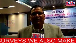 AP & TELENGANA INDUSTRY EXCELLENCE AWARDS PROGRAME 2016-17 NOMINATIONS TO FTAPCCI