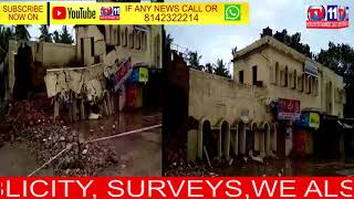 OLD BUS STAND BUILDING COLLAPSED AT BHATKAL , KARNATAKA