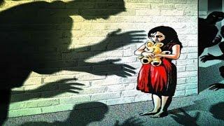 Minor Girl Of 12 year | Gang raped by school principal & 3 teachers |