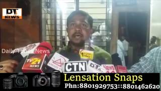 Attack On Repoter By Sunaina Financer | Under Begum Bazar PS Limits - DT News