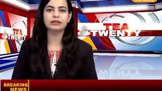 DPK NEWS - Tea - 20 || आज की ताजा खबरे || 17.07.2018