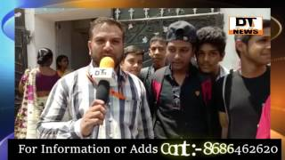 SSC Examination Students On Last Exams | And Review on Board Exam - DT News