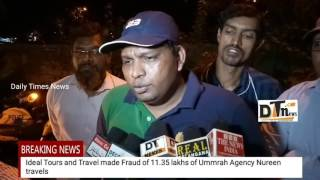 Fraud Case Under Abids Police Limits - DT News