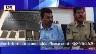 Cricket Bettin Racket Busted by Rajender Nagar Police | material Seized - DT News