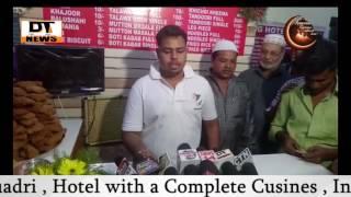 AL Baig Hotel Inaugrated By Ahmed Pasha Qadri - DT News