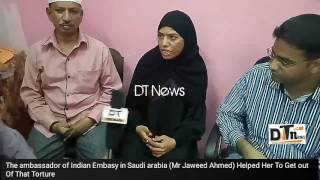Indian Women Saved From Kafeel | Safeena Begum by Help of Sipahi Foundation Hyderabad -DT News