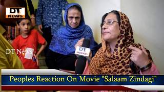 SALAAM ZINDAGI | Peoples Reaction on Hyderabadi Movies Latest Hyderabadi Movie - DT News
