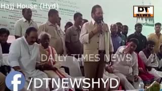 Muqtar Abbas Naqwi on Haj Pilgrims   Hyderabad Haj House - DT News