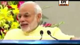 "PM Modi on Education | How PM Modi ""ILM"" Urdu Word of Education -DT News"