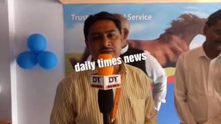 MLA Mauzam Khan  Inaugrated TVS Showroom at Bahadurpura - DT News