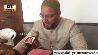 Asad Owaisi Reacts on PM Modi | Independence Day Speech | Rohit Vemula Issue - DT News