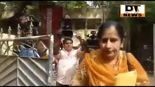 NRI Logged a Complaint Againts | TRS MLC Farooq Hussain - DT News