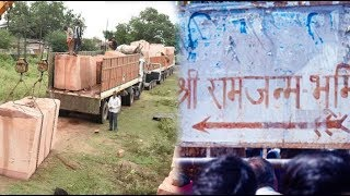 10thousand Metric Tons Stone Made By Vishva Hindu Parishad | DT NEWS