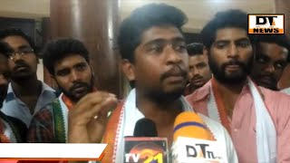 Many University Students Join Congress | Jeevan JNTU On DT News