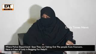 RABIYA FATIMA | Wants To Commit Suicid eif The Financer Harassed Her - DT News