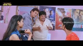 TU MERE LIYAE | Hyderabadi Movie Trailer | Akbar Bin Tabar | Shahbaz | 2017 Latest Hind-DT News