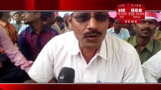 54 department officials, employees leave for strike on 4-point demands of Chhattisgarh