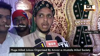 ANWAR-E-MUSTAFA | Milad Society | Organise a Huge Rally From Kali Khabar To Charminar - DT News