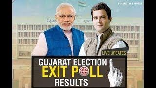 Gujarat Latest || Exit Poll || Congress Sweep Gujarat ||